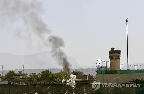 지난 2017년 로켓 공격을 받은 아프간 수도 카불의 하미드 카르자이 국제공항