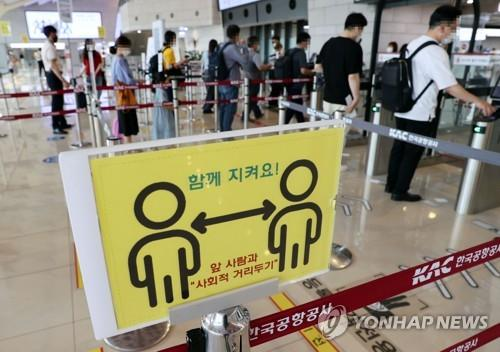 김포공항 국내선 출국장