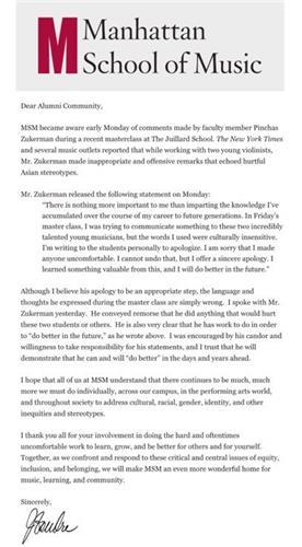 맨해튼음대 제임스 갠드리 학장의 사과문