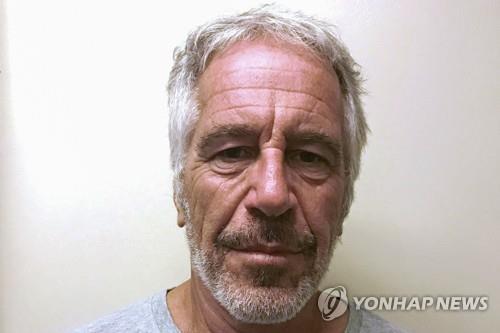 미성년자 대상 성범죄 혐의로 수감됐다가 스스로 목숨을 끊은 제프리 엡스타인.[로이터=연합뉴스 자료사진]