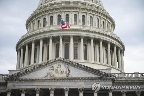 미 연방 의사당 [AFP=연합뉴스]