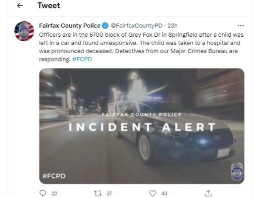 해당 지역 경찰의 사건 발표