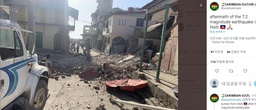 7.2 강진으로 무너진 아이티 건물