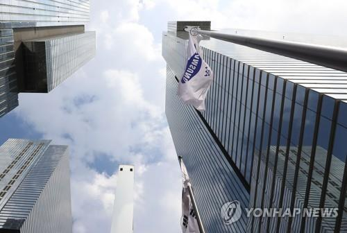 삼성전자 서초 사옥[연합뉴스 자료사진]