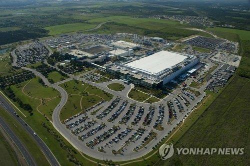 삼성전자 미국 오스틴 파운드리 공장 모습
