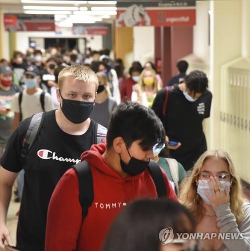 개학 첫날 마스크 쓰고 등교하는 미 일리노이 고교생들