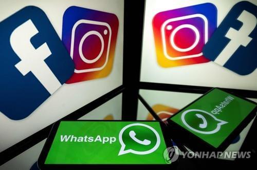 페이스북과 인스타그램, 왓츠앱 로고