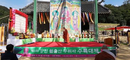 조선 3대 수륙대재, 강진 월출산 무위사서 3년째 봉행 - 1
