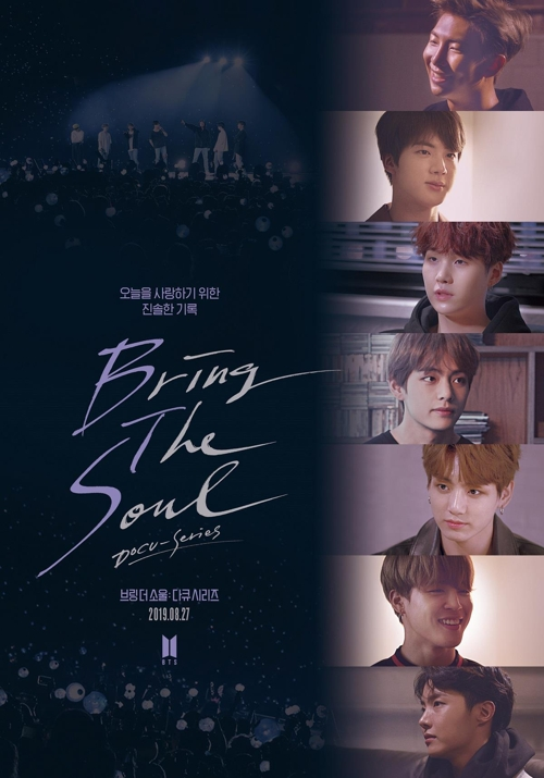 "Big Hit Entertainment proporciona esta imagen promocional de ""Bring the Soul: Docu-Series"". (Prohibida su reventa y archivo)"