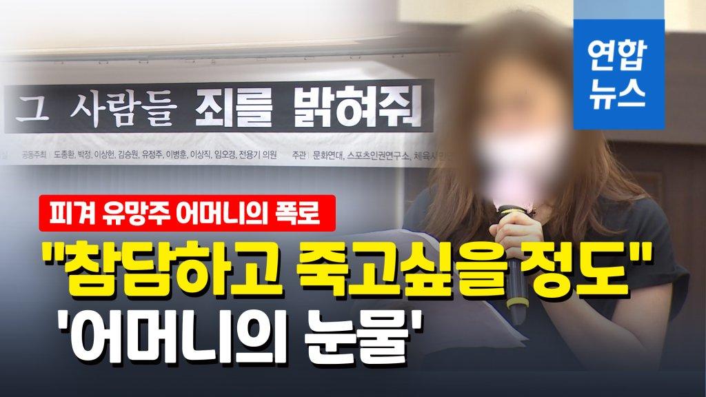 """'킹덤2' 주지훈 """"시즌1 '갓' 열풍 의식…전지현 출연 나도 놀라 ..."""