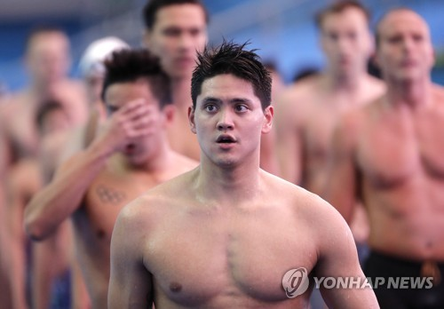 (LEAD) (Gwangju Swimming) Olympic champion Schooling not dwelling on negatives in 'huge transition year'