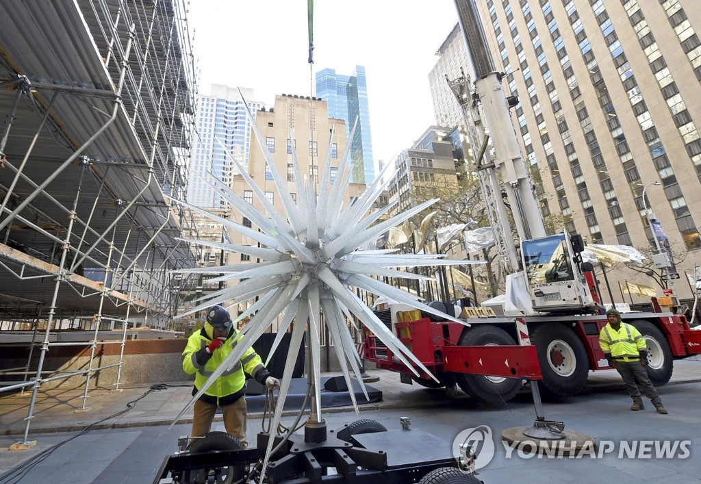 2019 Rockefeller Center Christmas Tree Star Raising