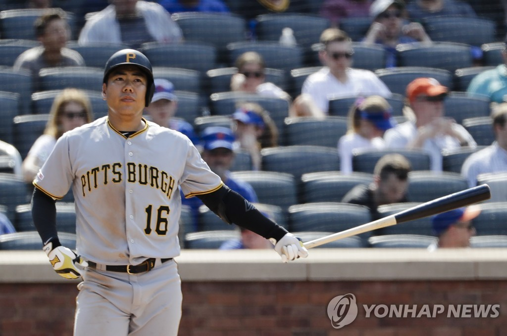 In this Associated Press file photo, from July 28, 2019, Kang Jung-ho of the Pittsburgh Pirates reacts after striking out against the New York Mets in a Major League Baseball regular season game at Citi Field in New York. (Yonhap)