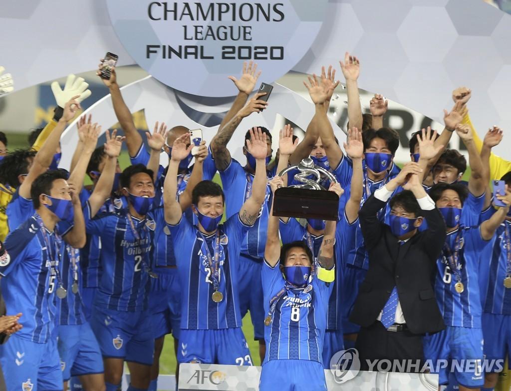 In this Associated Press file photo from Dec. 19, 2020, members of Ulsan Hyundai FC celebrate winning the Asian Football Confederation Champions League title at Al Janoub Stadium in Al Wakrah, Qatar. (Yonhap)