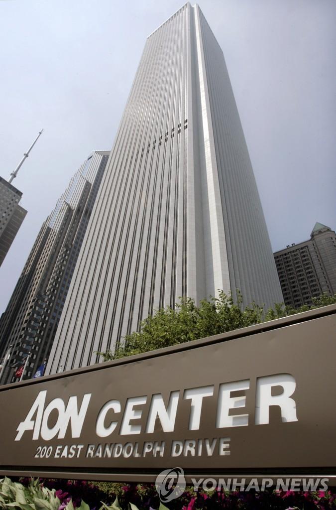 미국 시카고의 에이온 센터