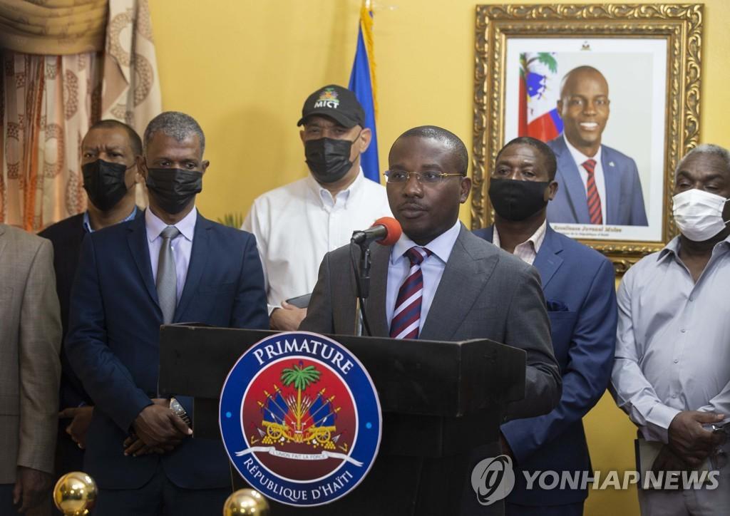조제프 아이티 임시 총리
