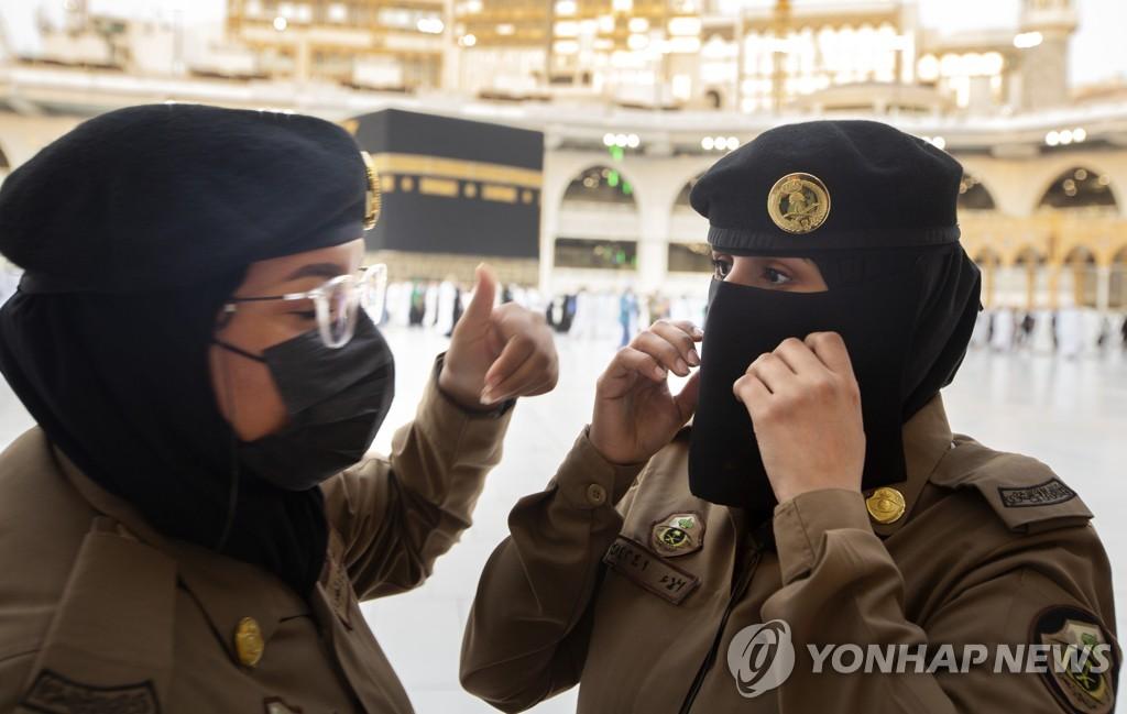사우디 메카 대사원 지키는 여성 보안요원