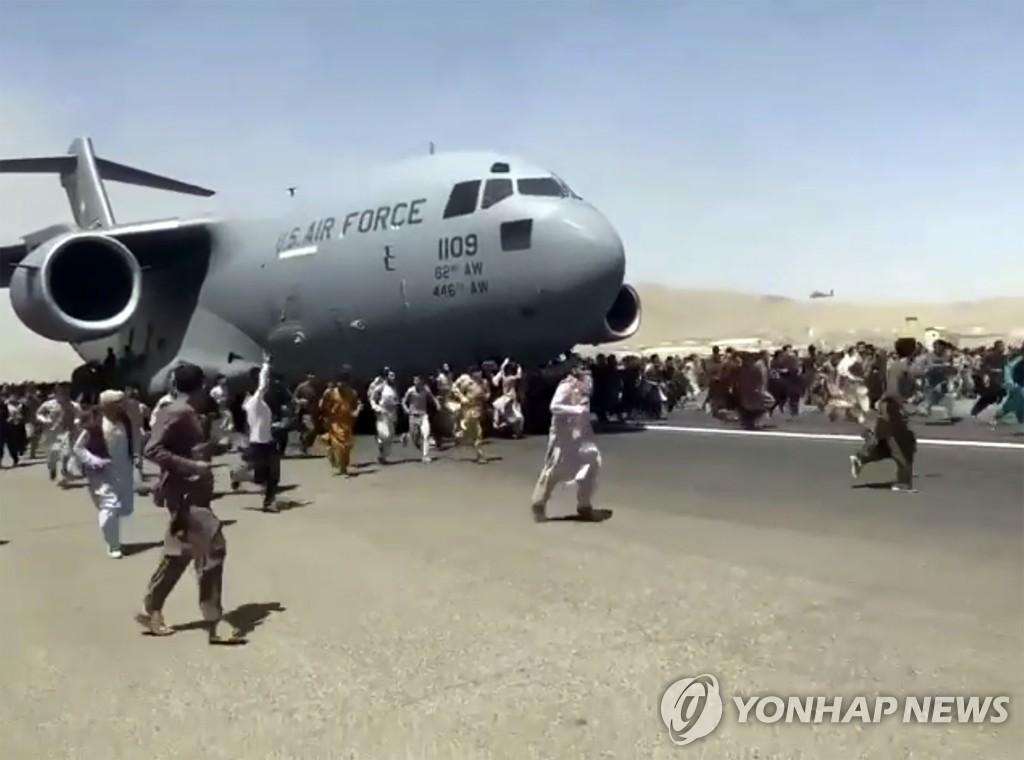 아프가니스탄 카불 공항에서 미 공군 수송기를 따라 달리는 아프가니스탄인들