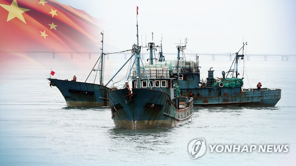 2 Chinese boats seized for alleged illegal fishing - 1