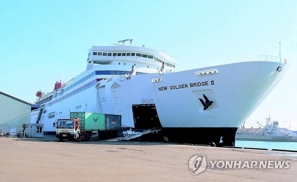 인천-중국 국제카페리