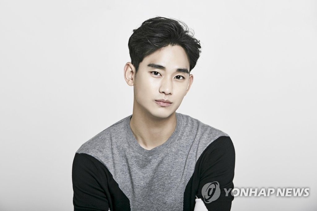 Provided by Cove Pictures, this image shows actor Kim Soo-hyun. (PHOTO NOT FOR SALE) (Yonhap)