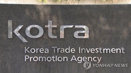 Korea's trade promotion agency opens 2 new offices in China