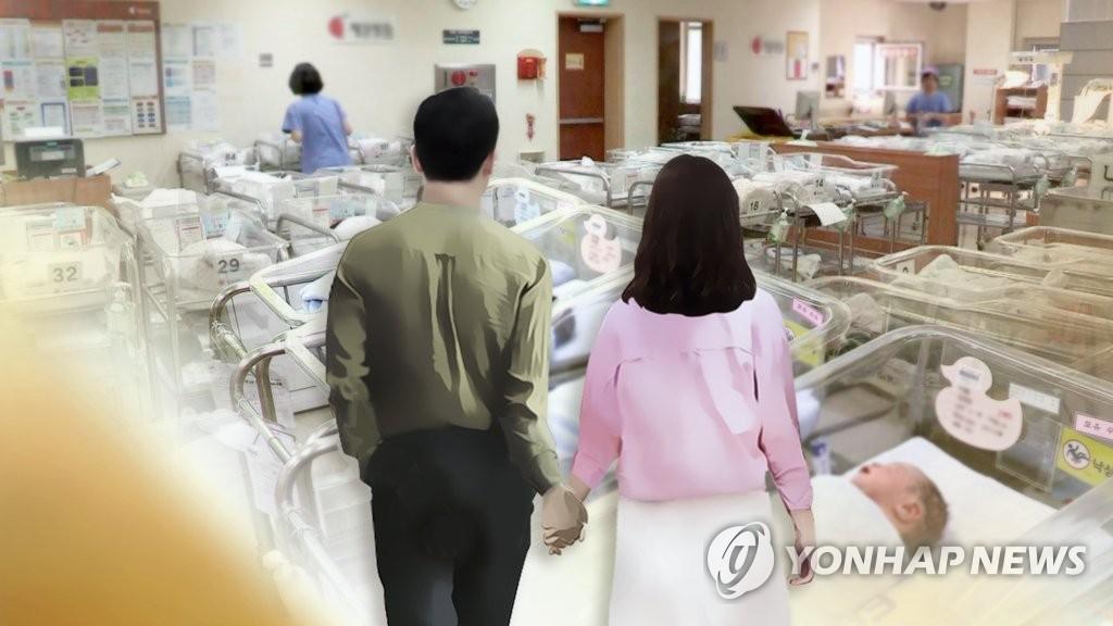임신·출산 (CG)