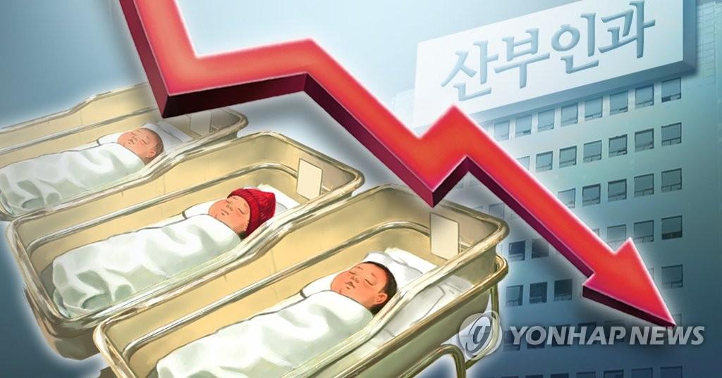 저출산…합계출산율 하락(PG)