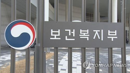 Cancer survival rate rises in S. Korea: data