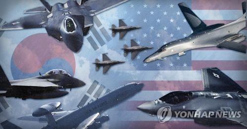 N. Korea blasts S. Korea for holding joint military drill with U.S.