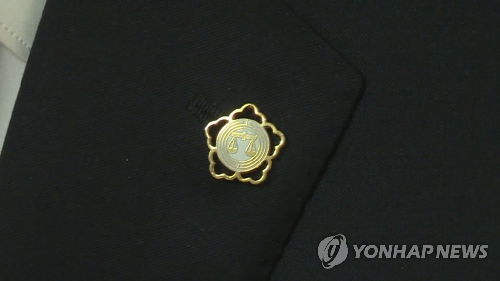광주변호사회, 우수법관 7명·하위법관 5명 선정 | 연합뉴스