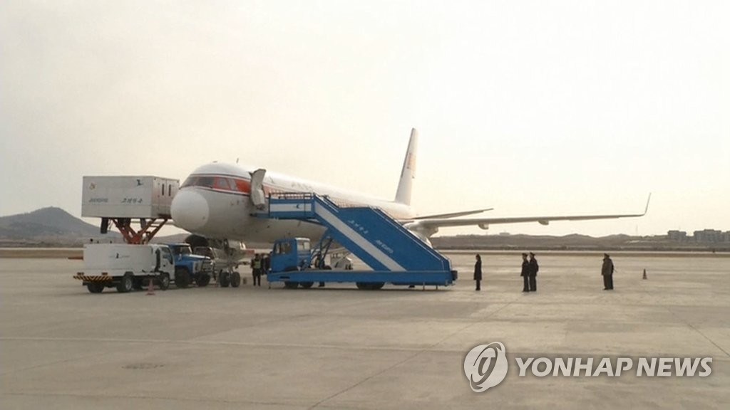 N. Korean airline increases flights to Russia ahead of deadline for repatriation of workers - 1