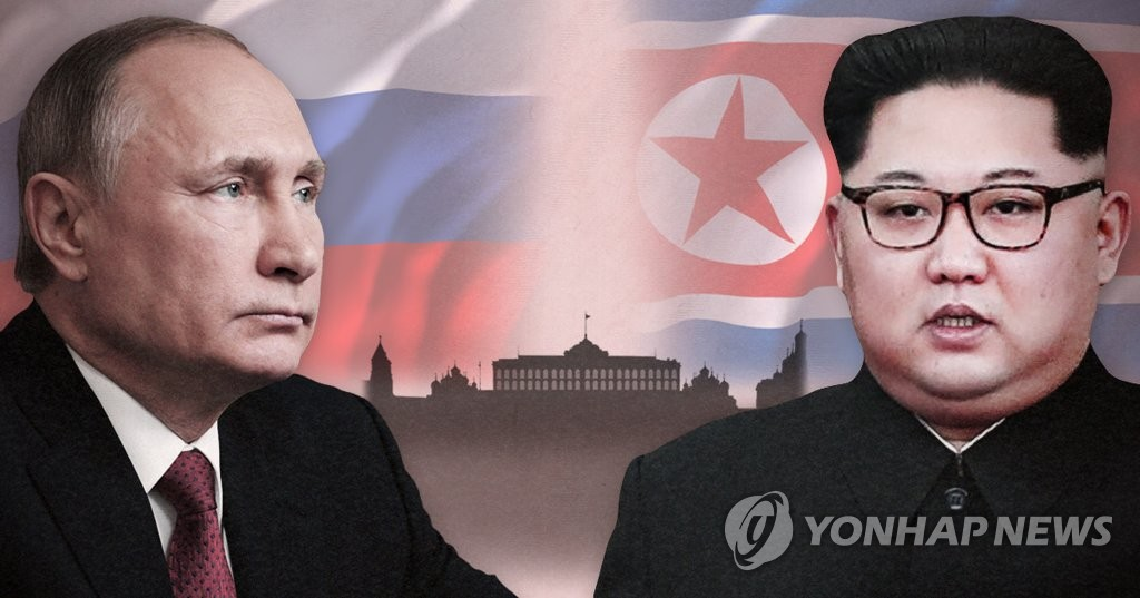 This image shows North Korean leader Kim Jong-un (R) and Russian President Vladimir Putin. (Yonhap)