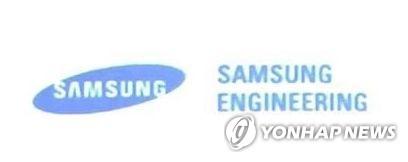 Consortium involving Samsung Engineering wins $4 bln