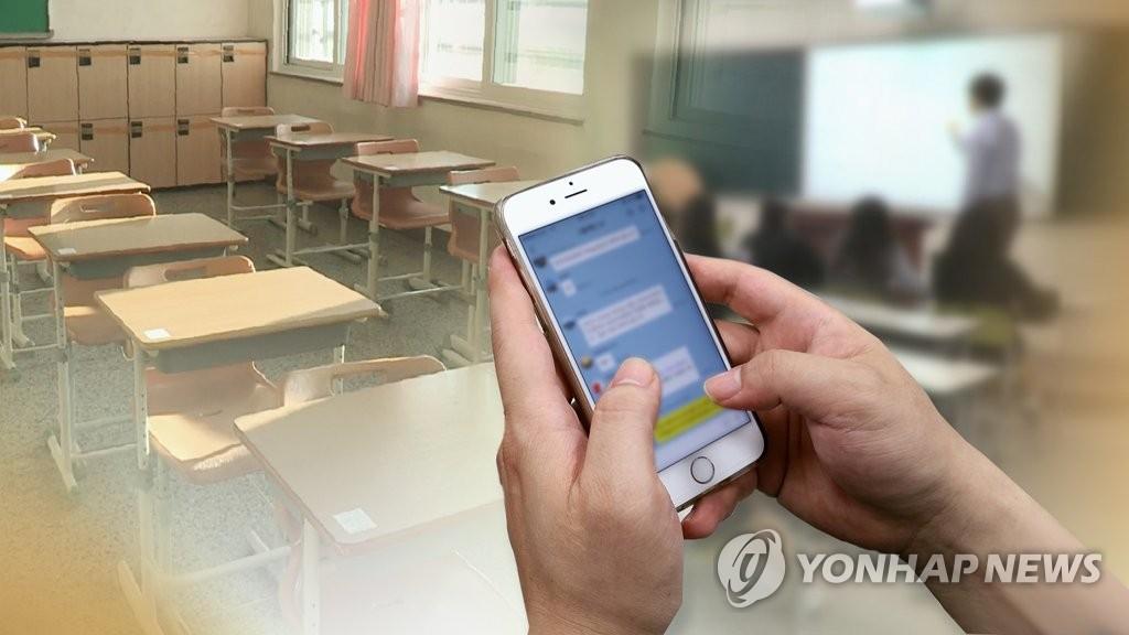 '시도 때도 없이' 울리는 휴대전화에 쉴틈없는 교사들(CG)