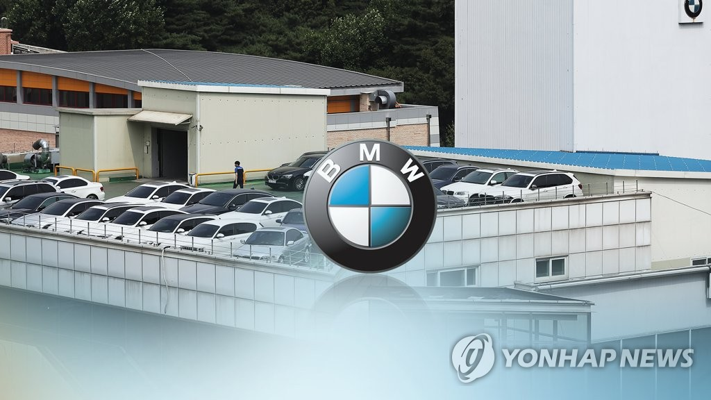 BMW Korea : amende de 12,9 mlns de dollars et 3 arrestations