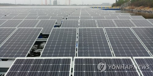 (Yonhap Feature) Floating solar farm in spotlight as S. Korea goes green