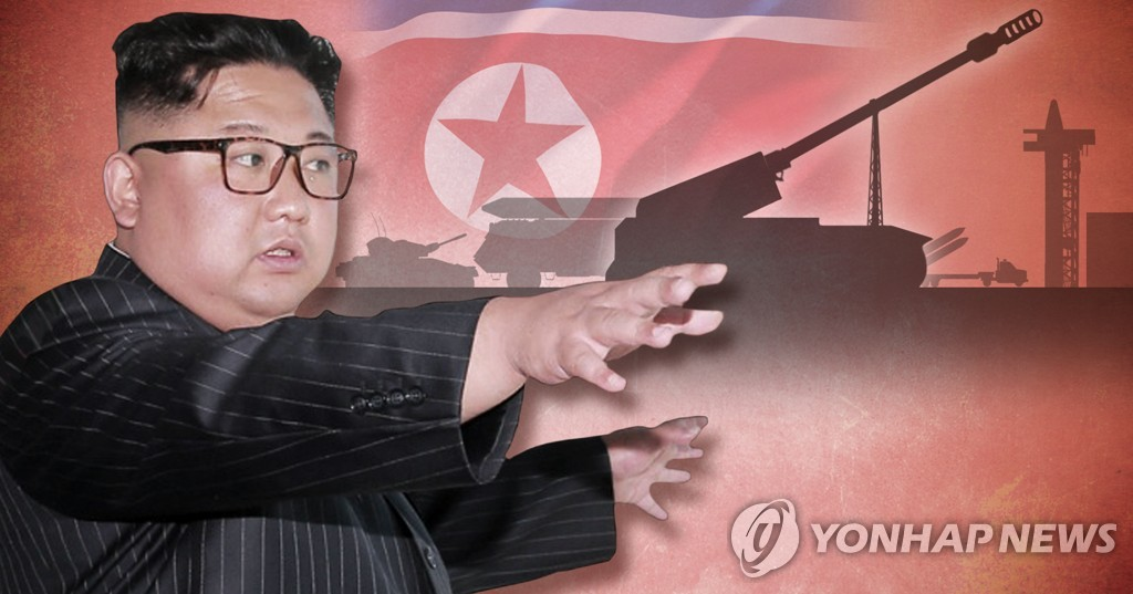 This image shows North Korean leader Kim Jong-un. (Yonhap)