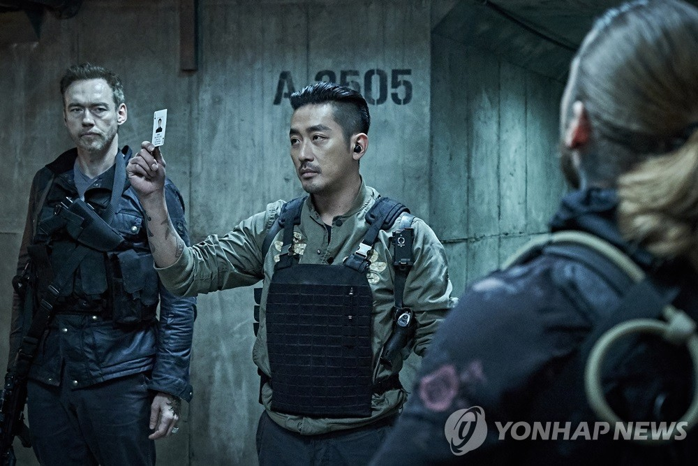 "This photo provided by CJ Entertainment is a scene from ""Take Point."" (Yonhap)"