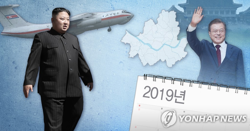 (LEAD) N.K. leader unlikely to visit Seoul this year: presidential office - 1