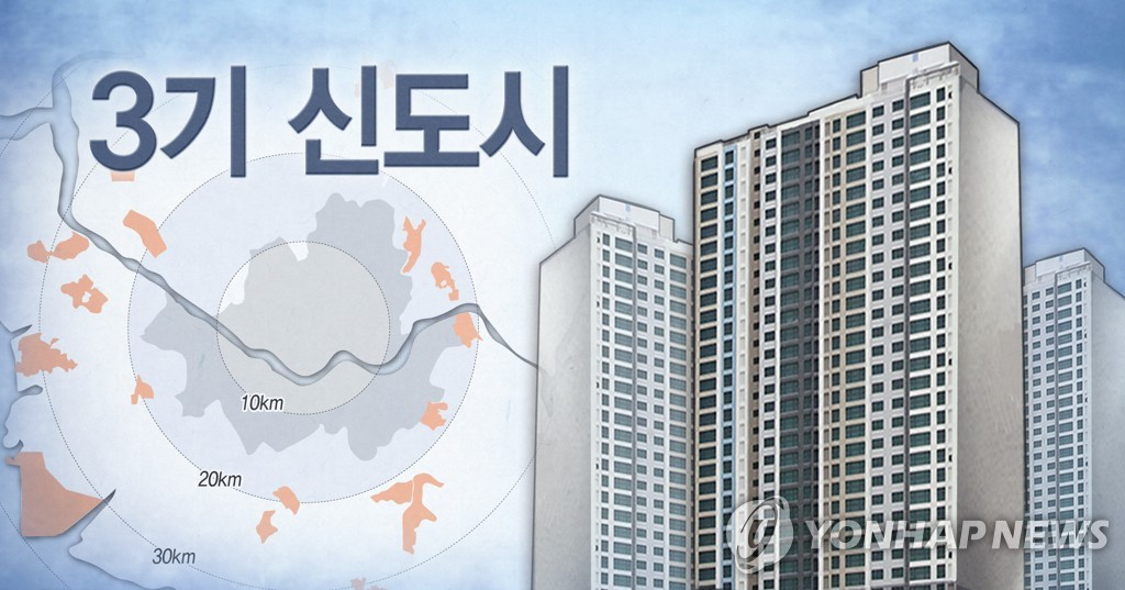 3기 신도시 발표 (PG)