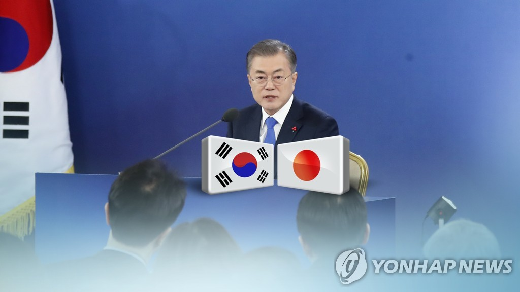 This image, provided by Yonhap News TV, shows President Moon Jae-in. (Yonhap)