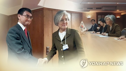 Top diplomats of S. Korea, Japan to hold talks amid tensions