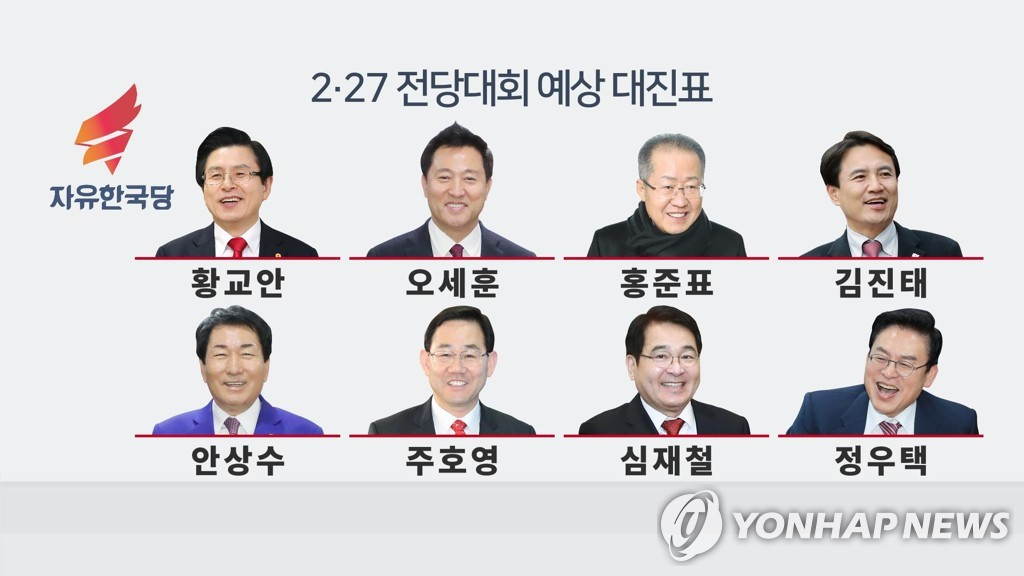 This image captured from footage from Yonhap News TV shows eight contenders for the main opposition Liberty Korea Party's leadership election. (Yonhap)