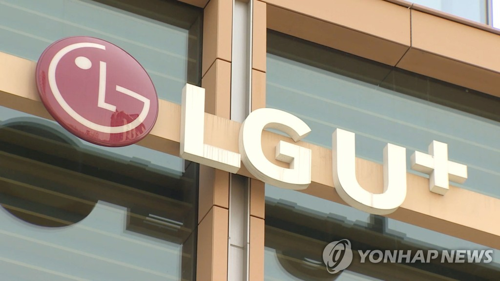 (2nd LD) LG Uplus strikes deal to buy majority stake in cable TV operator CJ Hello
