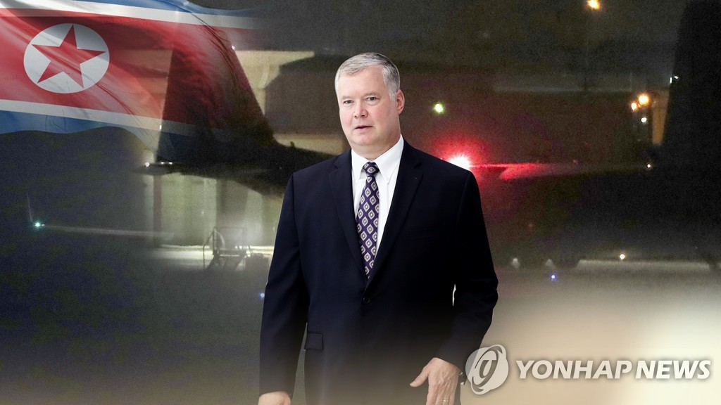 U.S. Special Representative for North Korea Stephen Biegun (Yonhap)