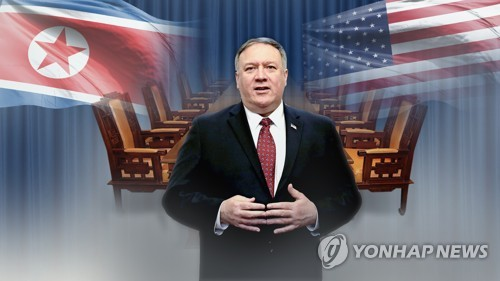 Pompeo says N. Korea's nuclear threat a top priority