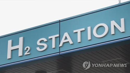 S. Korea to accelerate supply of hydrogen-powered buses