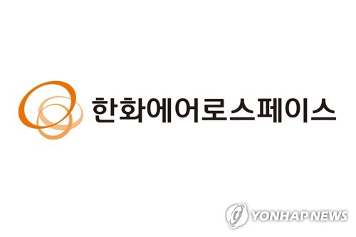 Hanwha Aerospace shifts to black in Q3 on increased exports