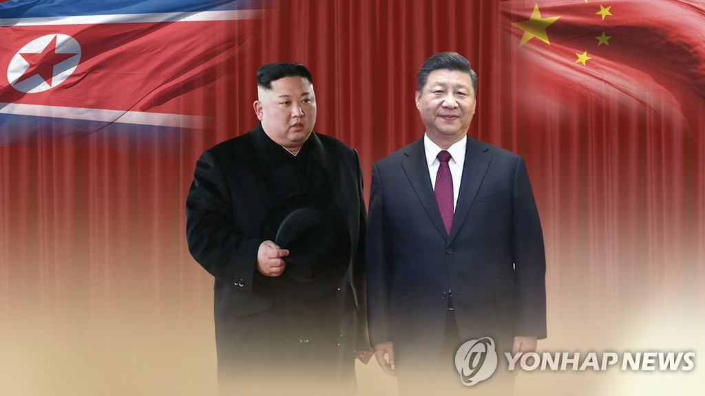 (LEAD) Xi vows to play greater role in resolving Korean Peninsula issues